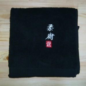 Handtuch schwarz bestickt Jiu Jutsu