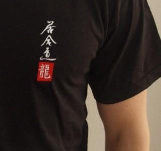 Budodrake T-Shirt schwarz Iaido