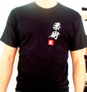 Budodrake T-Shirt schwarz Ju Jutsu