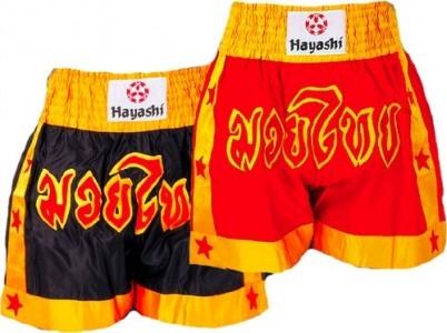 HAYASHI Thai Boxhose schwarz/gelb