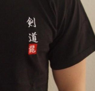 Budodrake T-Shirt schwarz Kendo